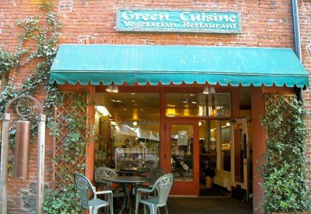 greencuisine